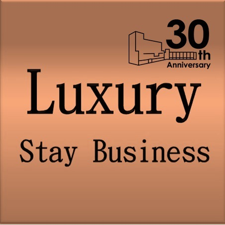 NEW!!���w�K�~�r�W�l�X��LuxuryStay Business �`���O�W���A���[�X�e�C�r�W�l�X�`